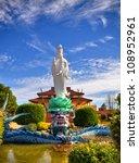 Buddhist Temple   Garden   ...