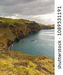 ponta de sao lourenco in... | Shutterstock . vector #1089531191