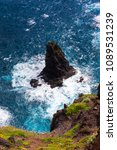 ponta de sao lourenco in... | Shutterstock . vector #1089531239