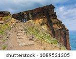 ponta de sao lourenco in...   Shutterstock . vector #1089531305