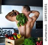 healthy strong muscular sport... | Shutterstock . vector #1089533051