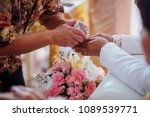 thai wedding ceremony water... | Shutterstock . vector #1089539771