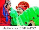 luannan county   february 23 ... | Shutterstock . vector #1089541979