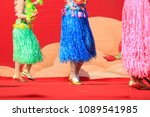 dance skirt and shoes | Shutterstock . vector #1089541985