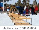 settlement russkinskaya  surgut ... | Shutterstock . vector #1089557084