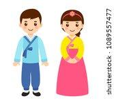 cute little boy and girl couple ...   Shutterstock . vector #1089557477