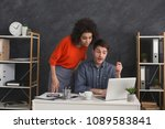 couple of serious business... | Shutterstock . vector #1089583841