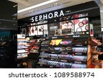 Small photo of SINGAPORE - APR 22, 2018 : Sephora make up and perfume store in Marina Bay Sands Shopping Mall, Singapore. Sephora is a French chain of cosmetics stores founded in 1969.