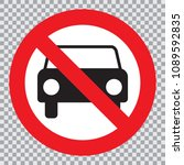 no car or no parking sign ... | Shutterstock .eps vector #1089592835