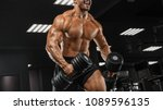 handsome man with big muscles ... | Shutterstock . vector #1089596135