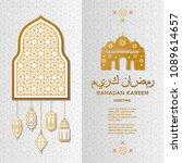 ramadan kareem background.... | Shutterstock .eps vector #1089614657