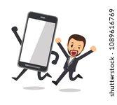 vector cartoon character... | Shutterstock .eps vector #1089616769