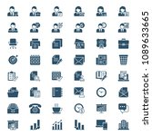 set of office icons. vector... | Shutterstock .eps vector #1089633665