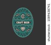 flourishes oval beer label...   Shutterstock .eps vector #1089638741