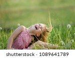 cute happy girl plays in the... | Shutterstock . vector #1089641789