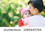 10 months cute baby feeling... | Shutterstock . vector #1089645704