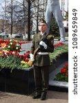 izhevsk  russia  may 9  2018 ...   Shutterstock . vector #1089659849