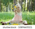cute little girl playing with... | Shutterstock . vector #1089665321