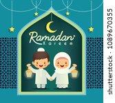 ramadan greeting card. cute... | Shutterstock .eps vector #1089670355