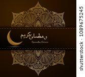 ramadan kareem islamic pray in... | Shutterstock . vector #1089675245