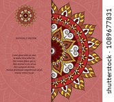 indian style colorful ornate... | Shutterstock .eps vector #1089677831