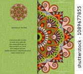 indian style colorful ornate... | Shutterstock .eps vector #1089677855