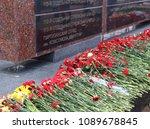 izhevsk  russia  may 9  2018 ...   Shutterstock . vector #1089678845