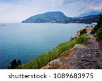 view of mount ayu dag from cape ... | Shutterstock . vector #1089683975