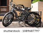 bicycle park in the city   Shutterstock . vector #1089687797