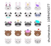 Set of 20 vector animal heads with funny kawaii faces, perfect for scrapbooking, bullet journal, stickers, patches, etc.