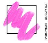 logo brush paint texture design ... | Shutterstock .eps vector #1089695561