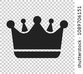 crown diadem vector icon in... | Shutterstock .eps vector #1089706151