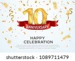 10 years anniversary vector... | Shutterstock .eps vector #1089711479