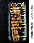 japanese cuisine grilled ... | Shutterstock . vector #108971501