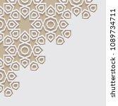 arabic arabesque design... | Shutterstock .eps vector #1089734711