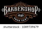 barbershop logo design. vintage ... | Shutterstock .eps vector #1089739679