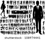 business people | Shutterstock .eps vector #108974441