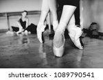 beautiful ballerina rehearsal... | Shutterstock . vector #1089790541