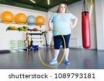 full length portrait of  obese... | Shutterstock . vector #1089793181