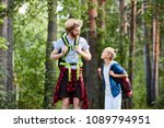 young man and boy with... | Shutterstock . vector #1089794951