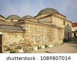 skopje. macedonia. 29 october... | Shutterstock . vector #1089807014