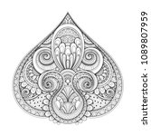 monochrome decorative pike ... | Shutterstock . vector #1089807959