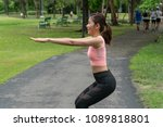 beautiful young woman wearing... | Shutterstock . vector #1089818801
