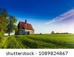 old church in the summer field. ... | Shutterstock . vector #1089824867