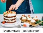 selective focus of decorating... | Shutterstock . vector #1089831905