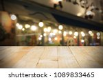wood table top with  blur ... | Shutterstock . vector #1089833465