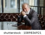 close up photo of handsome old... | Shutterstock . vector #1089836921