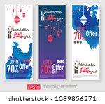 ramadan kareem sale offer... | Shutterstock .eps vector #1089856271