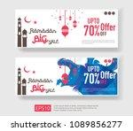 ramadan kareem sale offer... | Shutterstock .eps vector #1089856277
