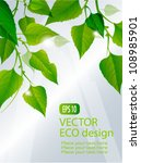 vector branch with fresh green... | Shutterstock .eps vector #108985901